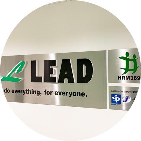 株式会社leadの社内ロゴ